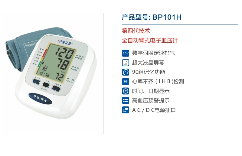 BP101H.jpg